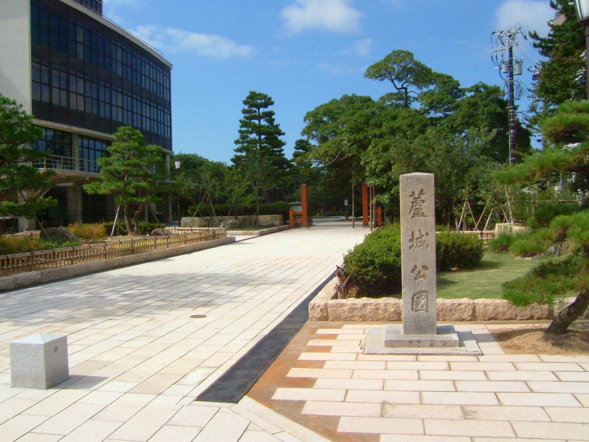 引用元 https://ja.wikipedia.org/wiki/芦城公園