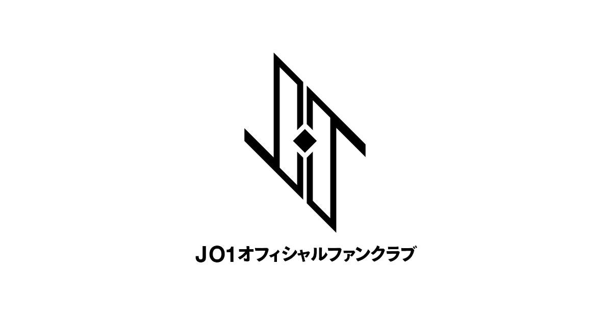 引用元:JO1公式サイト https://fc.produce101.jp/