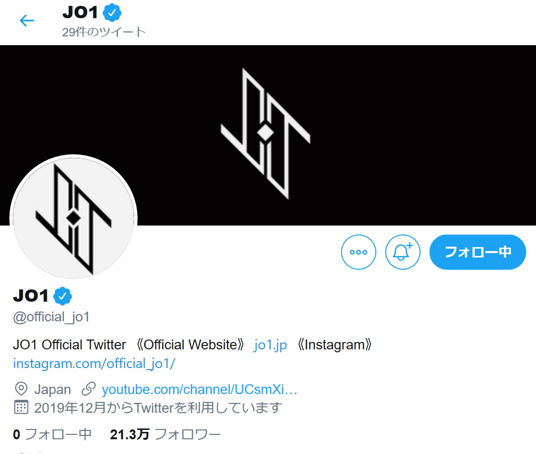 引用元:https://twitter.com/official_jo1