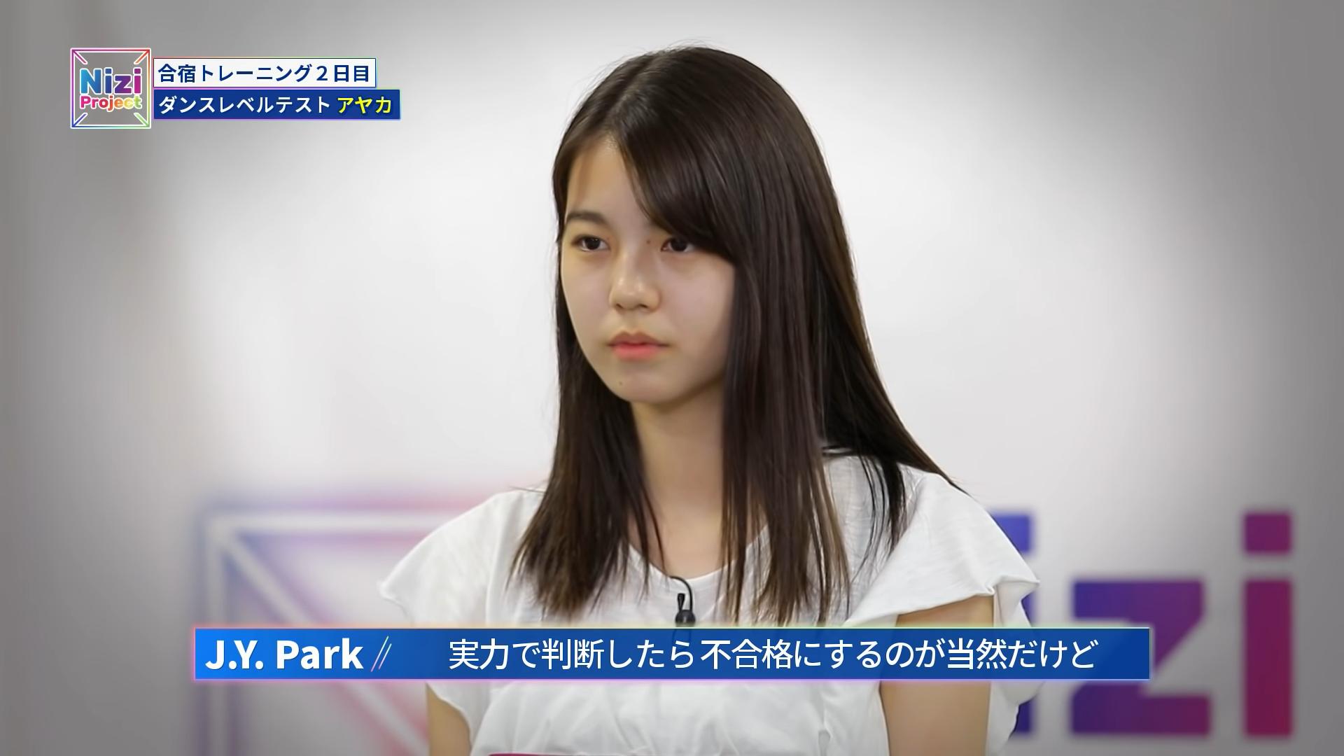 虹プロデビューメンバー アヤカ