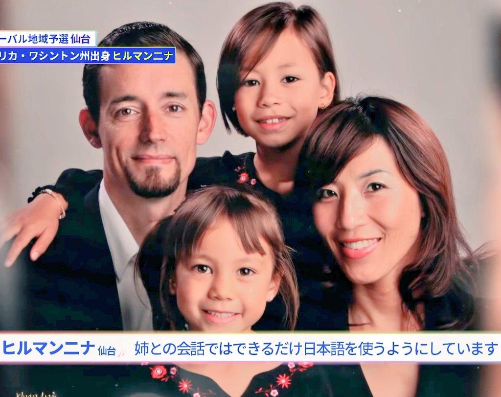 ハーフ ヒルマンニナ ヒルマンニナはハーフで両親の国籍は?身長や牧野仁菜と同一人物なのかも調査! 韓国ドラマは見放題で見たい!おすすめ動画配信サービスを徹底比較