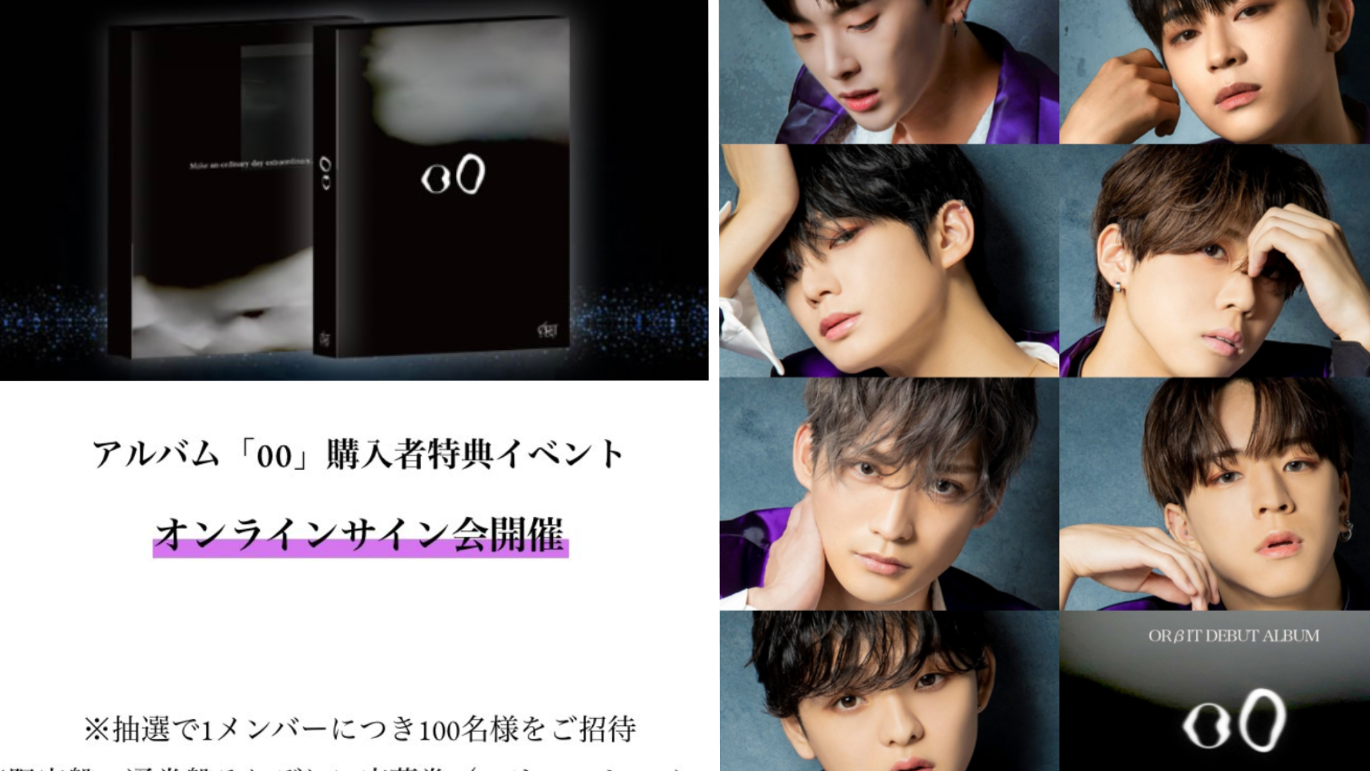 会 オンライン と は サイン [日本語] B.I.G第6回『オンラインサイン会』開催決定のお知らせ!