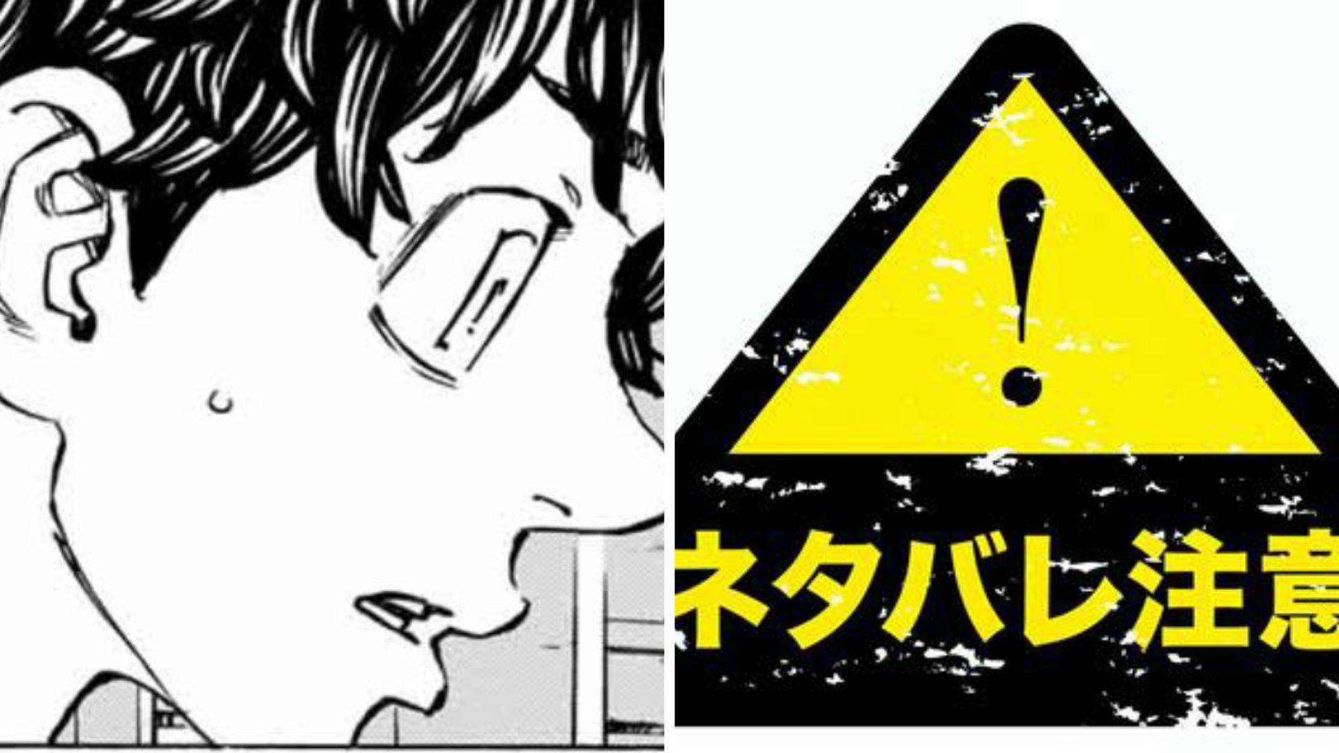 東京 卍 リベンジャー ズ 最終 回